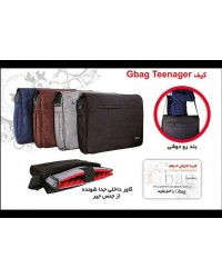 کیف teenager